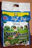 Soil Gold (Land Conditioner Fertilizer)