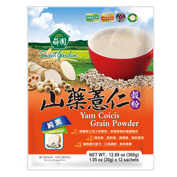 Yam Coicis Grain Powder