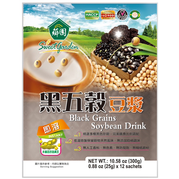 Black Grains Soybean Drink