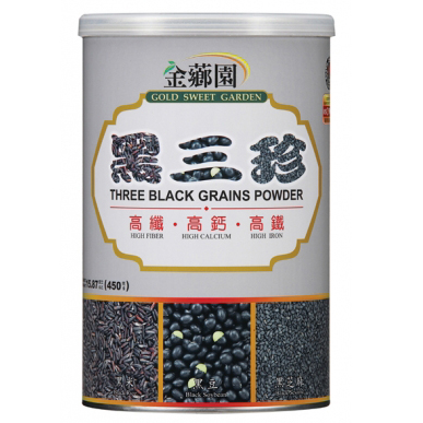 Three Black Grains Powder