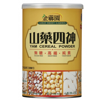 Yam Cereal Powder