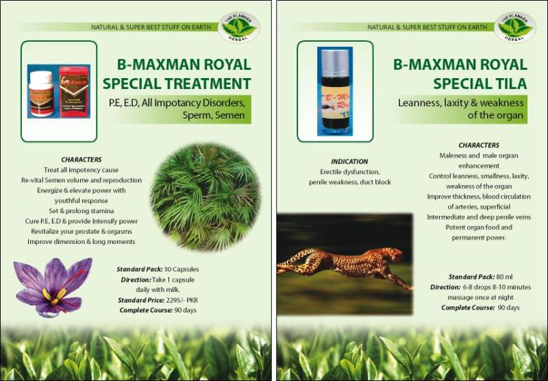 B-MAXMAN ROYAL SPECIAL TREATMENT