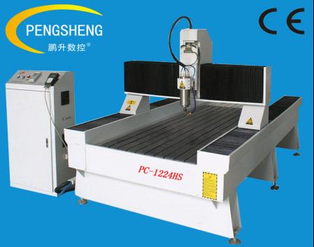 Heavy duty Stone CNC Router PC-1224HS