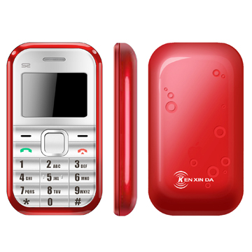 S2(K021) Lowend Multi-function mobile phone