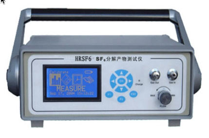 High-precision SF6 gas discharge decomposition of analyzer