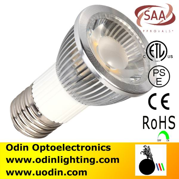 Hot sell Canada HR16 PAR16 LED COB spotlight lamp
