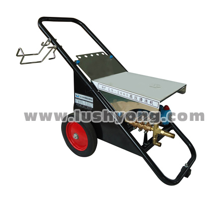 LS-2005 high pressure cleaner