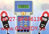 Two-Qiankou ground resistance tester