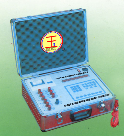 Intelligent Transformer empty load loss tester