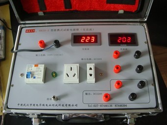 type portable power box single-phase tests