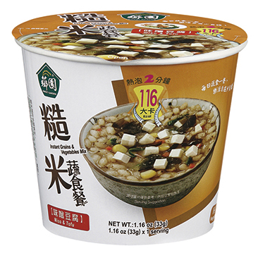 Instant Grains & Vegetables Mix- Miso & Tofu