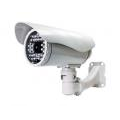 IP Cameras LN Series LTN16071 2Megapixel IP Bullet Camera