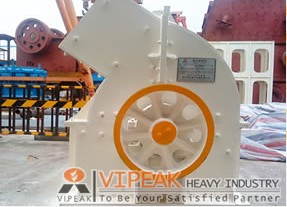 PC model of Hammer crusher/impact crusher/crushing machine from Vipeak