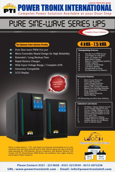Un-Interruptible Power Supply