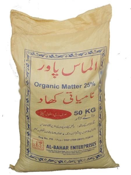 Almas Power Organic Matter 25%