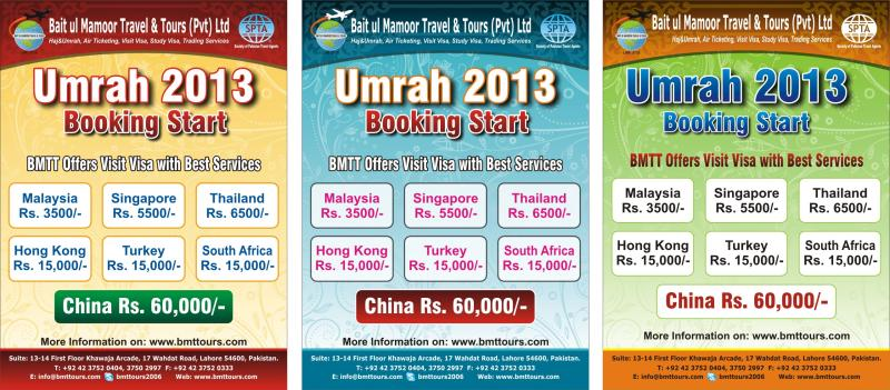Umrah 2013 Just Rs.75000/